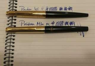 百利金 pelikan m30 鋼筆