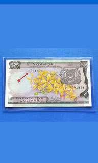 Singapore orchid series $25 banknotes A/1 prefix