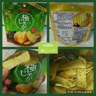 """🚚 日本期間限定 Calbee """"極""""燒海苔厚切洋芋片"""