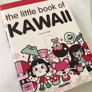🚚 The Little Book of Kawaii Graphic Character Design Animation Illustration Ideas Page One Basheer Art Tokidoki
