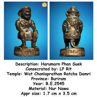 Thai Amulets - Harumarn Phan Suek