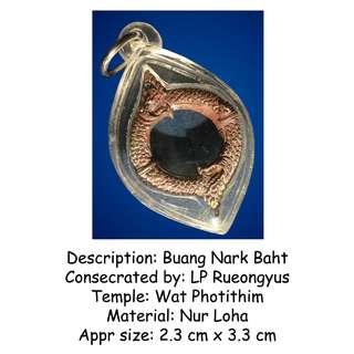 Thai Amulets - Buang Nark Baht