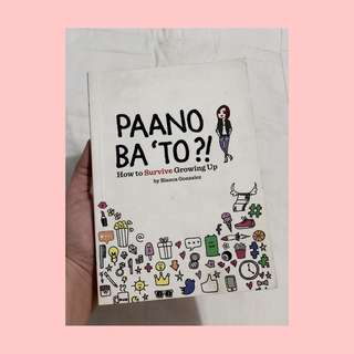 Paano ba to? By Bianca Gonzalez