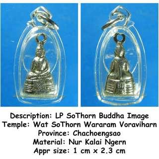 Thai Amulets - LP Sothorn