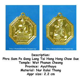 Thai Amulets - Phra Sam Po Gong back Tai Hong Chow Sue