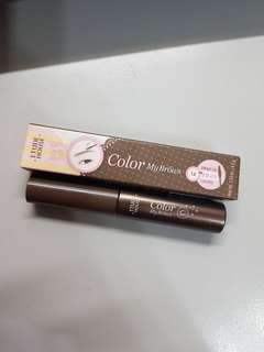 Etude House Colour My Brows in #1 Rich Brown