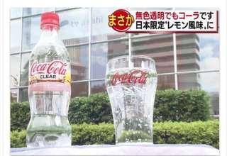 日本透明版檸樂 (可口可樂)