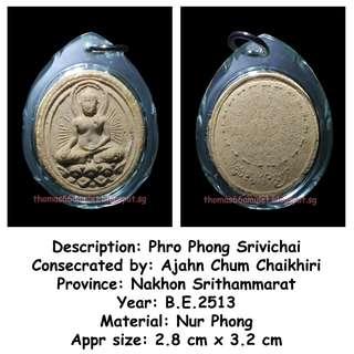 Thai Amulets - Phra Phong Srivichai by Ajahn Chum