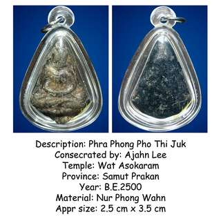 Thai Amulets - Phra Phong Pho Thi Juk by Ajahn Lee