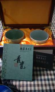 Gifted Chinese Tea Set