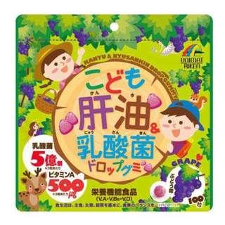 🌸日本兒童肝油乳酸菌軟糖100粒  Japanese Children's Liver Oil Lactobacillus 100 Softgels