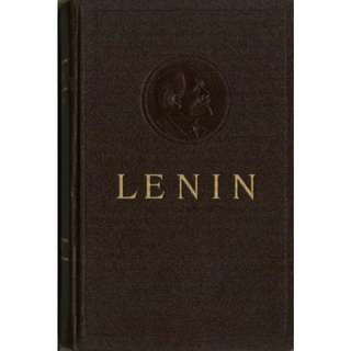 Lenin: Collected Works (Volume 39) (864 Page Mega eBook)