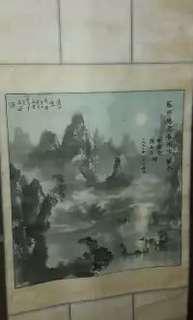 Lukisan Kertas Gulung Sansui. uk 150 x 69 cm