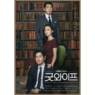 DVD Drama Korea The Good Wife Korean Movie Film Kaset Roman Romance Family Husband Lawyer Law Judge