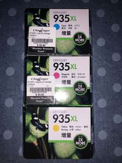 HP OfficeJet 935XL Ink Cartridge