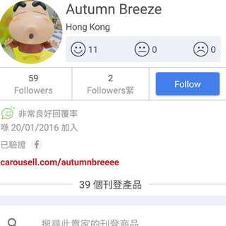 臨時加價無恥賣家autumn breeze  la mer la prairie chanel lancome ysl dior