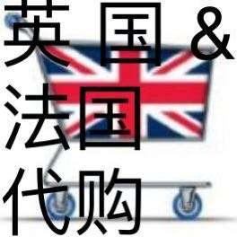 英国 法国 代购