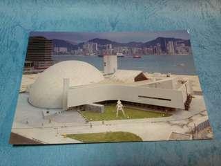 那些年市政局印'香港太空館'名信片。