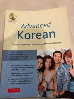 Advanced Korean Textbook (Tuttle) + CD-ROM