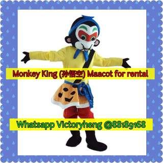 Monkey King (孙悟空) Mascot for rental