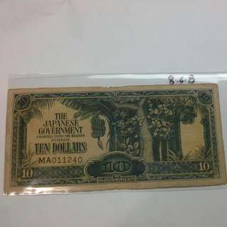 Malaya Japanese Occupation $10  With Serial Number