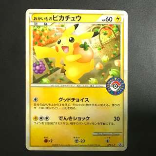 🚚 Pokemon Japanese Shopping Pikachu Pokemon Center Promo 079/LP