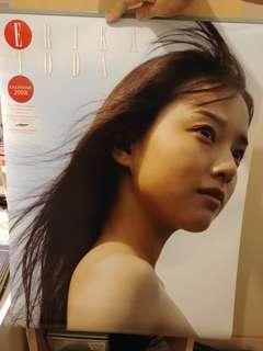 戶田惠梨香 2008年 掛曆