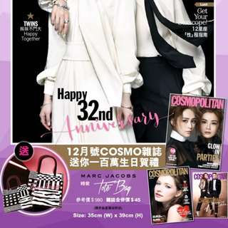 Cosmopolitan x Marc Jacobs   tote bag  時尚環保袋 .....