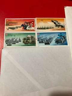 中國郵票2009-26