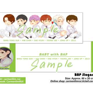 BAP - HONEYMOON ~towel /slogan~
