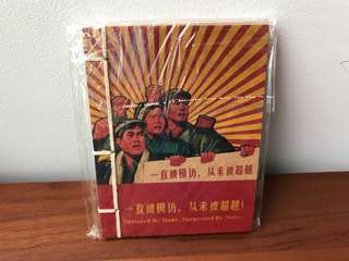BN brown paper plain notebook showing Chinese vintage art