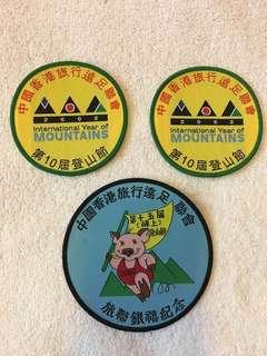 2002/07登山節4個襟章
