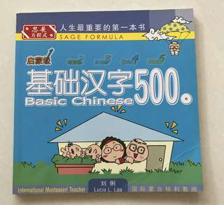 Basic Chinese for kids book
