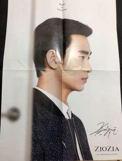 金秀賢Ziozia poster