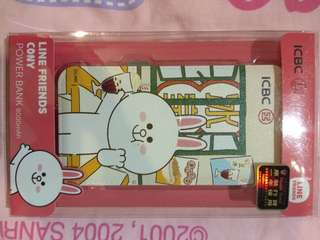 Line Friends Cony 外置充電池8000mAh