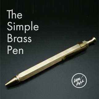 🚚 Simple Brass Pen - Modern Stationery, Old World Elegance