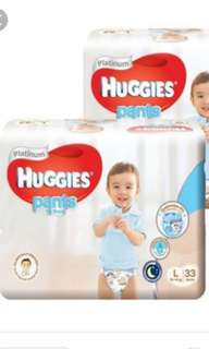 (L) Huggies Platinum Boys Pants