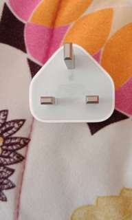 Iphone charger adapter