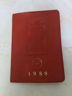 絕版懷舊恆生銀行1988年日曆記事簿