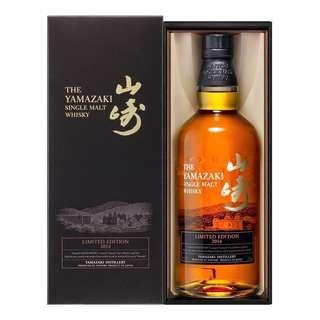 山崎2014 Limited Edition