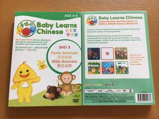 (New) Baby Learns Chinese (Animals) DVD