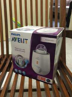 BRAND NEW Avent Warmer