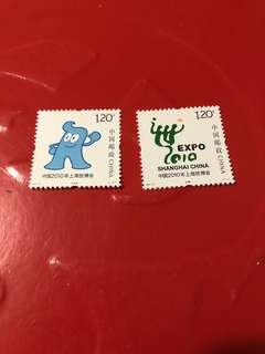 中國郵票2007-31
