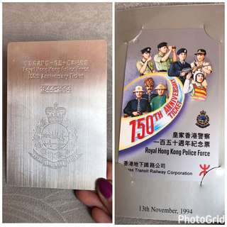 🎉(包平郵) 1994年香港皇家警察150週年紀念地鐵車票