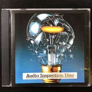 Audio Inspection Disc [Made in Japan] RARE and Out-of-Print