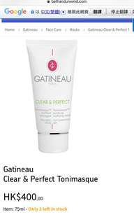 Gatineau Clear & Perfect Tonimasque Purifying Mask 75ml