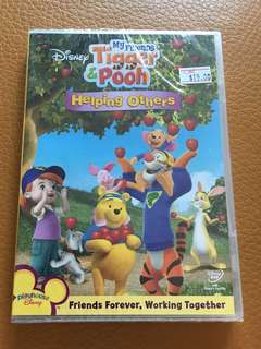 (New) Tigger & Pooh Helping Others DVD