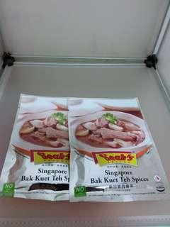 新加坡肉骨茶包兩包