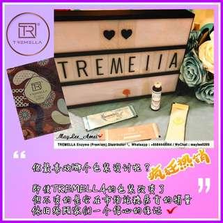 TremellaEnzymePremium日本蔬果植物綜合酵素      *排毒  *瘦身  *美顏  *保健