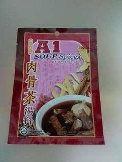 A1肉骨茶包一包